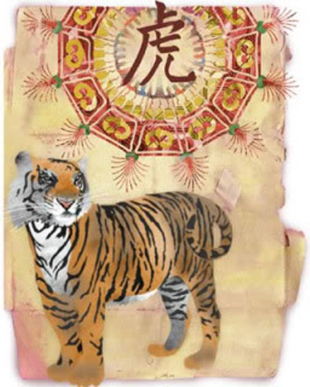Post image for year of the tiger